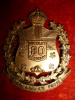 MM225 - 80th Nicolet Regiment Officer's Cap Badge