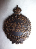 36-4, Railway Security Guards Collar Badge