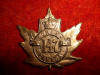 147th Battalion (Owen Sound) Collar Badge