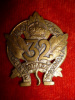 32nd Battalion (Manitoba / Saskatchewan) Collar Badge