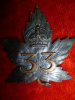 33A - 33rd Battalion (London) Officer's Cap Badge
