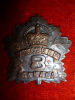 19-4, 8th Army Service Corps Depot Unit of Supply Cap Badge, Jacoby Maker