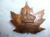 42-1, Toronto Home Guard Cap Badge, Ellis Maker
