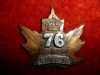 76th Battalion (Barrie, Ontario) Officer's Collar Badge