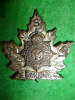 18-5, Ammunition Sub-Park Mechanical Transport Company Officer's Cap Badge
