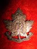 108th Battalion (Selkirk, Manitoba) Collar Badge (Maple Leaf variety)