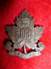 108th Battalion (Selkirk, Manitoba) Sterling Silver Officer's Collar Badge (Maple Leaf variety)