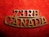 73rd Battalion (Black Watch of Canada) Shoulder Title