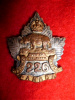 226th Battalion (Men of the North) Officers Collar Badge