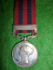 Indian General Service Medal 1854 with Persia clasp to 64th Regt. (North Staffordshire)