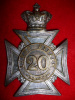 20th Halton Battalion Lorne Rifles Officer's QVC Pouch Belt Plate