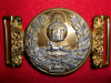 The Royal Inniskilling Fusiliers Officer's Waist Belt Clasp 1881-1901
